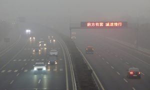 Severe Air Pollution Spreads Across China During Lunar New Year Holiday