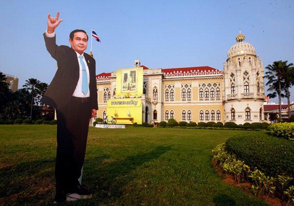 A cardboard cutout of Thailand's Prime Minister Prayuth Chan-ocha