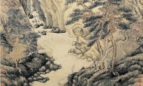 Chinese Shan Shui Painting of the Ming and Qing Dynasties