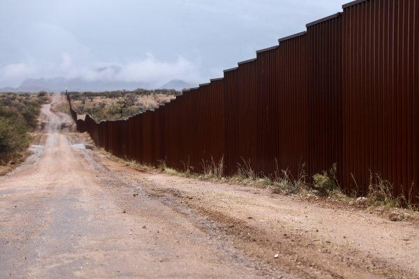 border wall funding