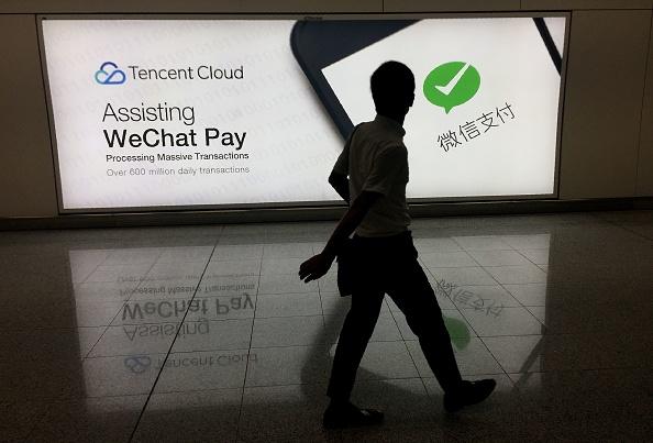 Tencent Advertisement