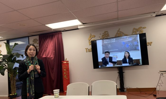 Taiwan legislator Karen Yu speaks at Northern California's Taiwanese Forum in San Jose, Calif. on Feb. 3, 2019. (Courtesy of Cathy Li)