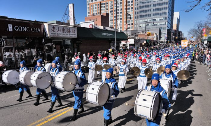 Dragons and Heavenly Maidens Visit Flushing for 2019 Lunar New Year Parade