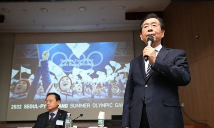 Seoul Mayor Park Won-soon, right, speaks during the Korean Sport & Olympic Committee general assembly at the National Training Center in Jincheon, South Korea, on Feb. 11, 2019. (Kim In-chul/Yonhap via AP)