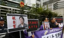 Chinese Court Gives Gui Minhai, Hong Kong Bookseller, 10 Years in Jail