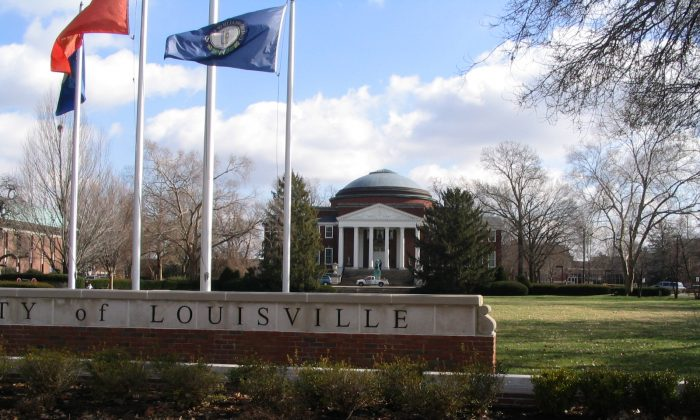 The University of Louisville on Feb. 3, 2006. (Ken Lund via Wikimedia Commons/https://creativecommons.org/licenses/by-sa/2.0/deed.en)