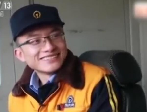 Hao Kang