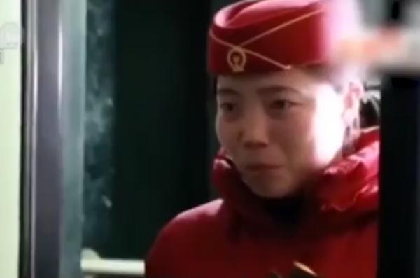 Lei Jie