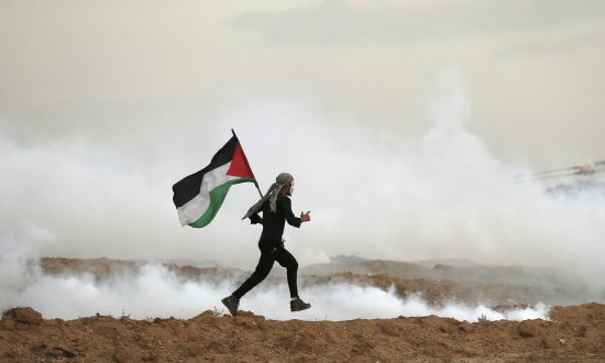 Israel Designates 6 Palestinian Organizations as Terrorists