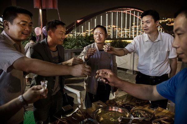 Chinese drinking