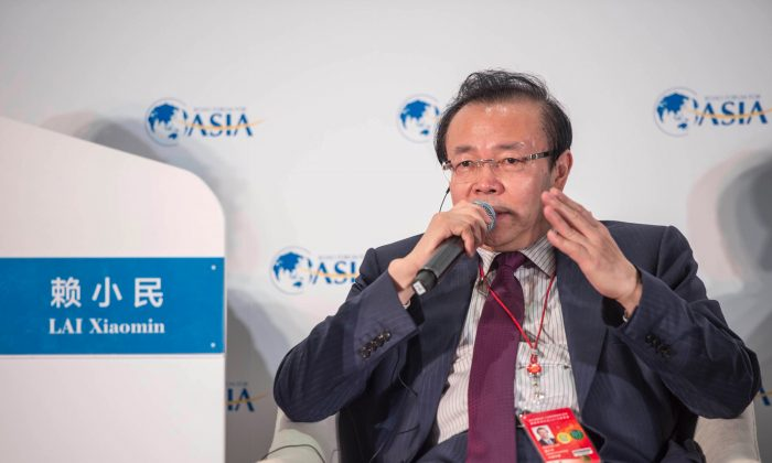 Lai Xiaomin, former chairman of China Huarong Asset Management Co., speaking during the Boao Forum for Asia Annual Conference 2016 in Boao City, Hainan Province, China, on March 24, 2016.(STR/AFP/Getty Images)