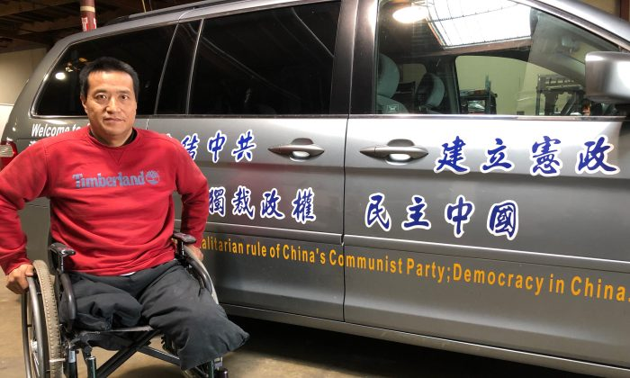 Fang Zheng in his home on Feb. 20, 2019. TThe Chinese words painted on the van say: End the Chinese Communist Party regime, and build new constitutional democracy in China. (Courtesy Fang Zheng)