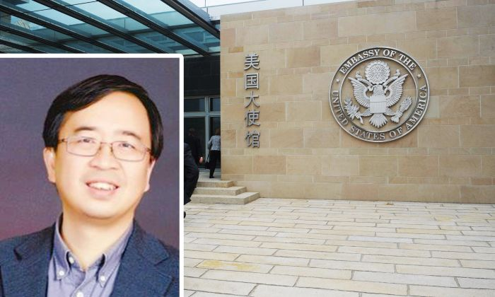 Pan Jianwei, a Chinese physicist who won the 2018 Newcomb Cleveland Prize, was recently denied his U.S. visa application to attend the award ceremony. (MANDEL NGAN/AFP/Getty Images; USTC)