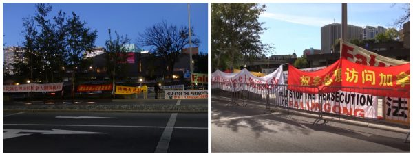 Ottawa banners