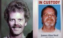 Authorities Release Photo of Suspect in '73 Killing