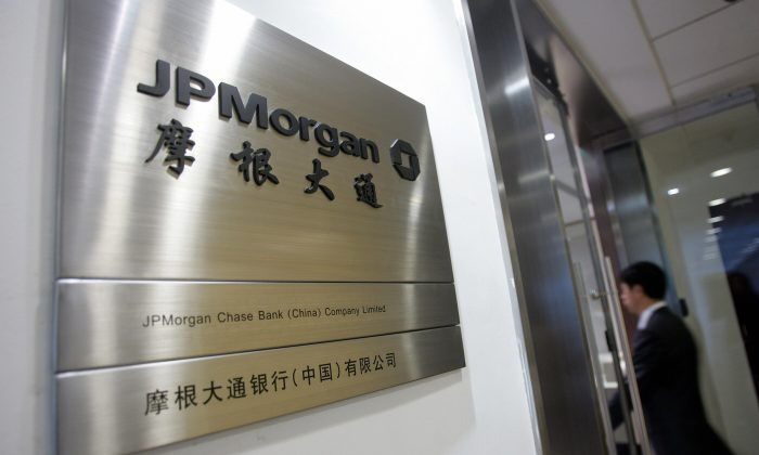 The office of the locally incorporated JPMorgan Chase Bank in Beijing, seen on Oct. 11, 2007. (STR/AFP/Getty Images)