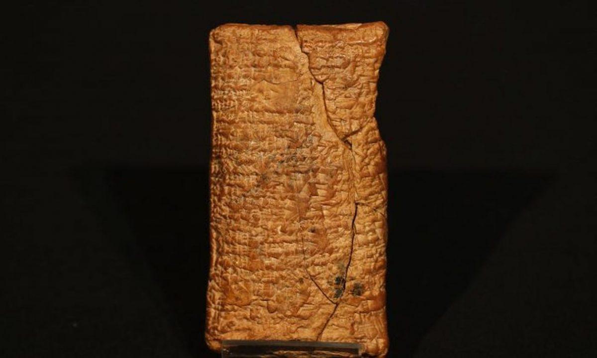 Noahs Ark Blueprints Found 4000 Year Old Details Of