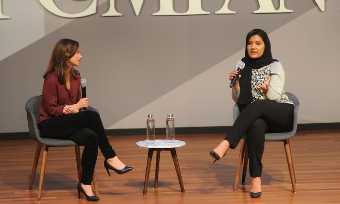 Fast Company Editorial Director Jill Bernstein (L) and HRH Princess Reema Bint Bandar Al-Saud speak onstage during HRH Princess Reema Bint Bandar Al-Saud at Skirball Center, NYU on Nov. 3, 2016, in New York City. (Brad Barket/Getty Images for Fast Company)