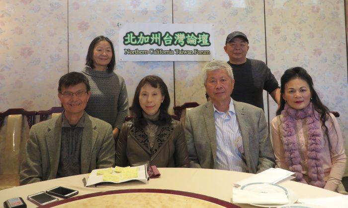 Members of Northern California Taiwan Forum in Cupertino, Calif. on on Feb. 21, 2019. Front row from left: Xie Zhengkuan, Cathy Li, Zhuang Shengjin, Zhan Weilian. Rear row from left: Li Yuhua, Li Maocheng. (Nathan Su/The Epoch Times)