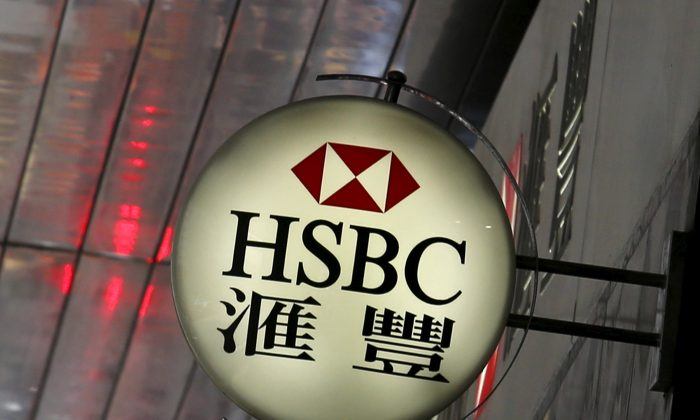 Its logo is displayed outside a branch of HSBC at the financial Central district in Hong Kong on June 2, 2015. (Rueters/Bobby Yip/File Photo)