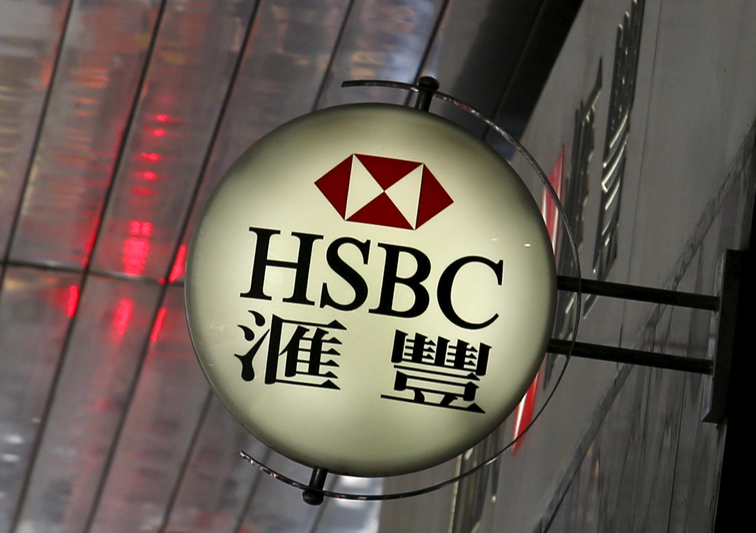 A logo of HSBC