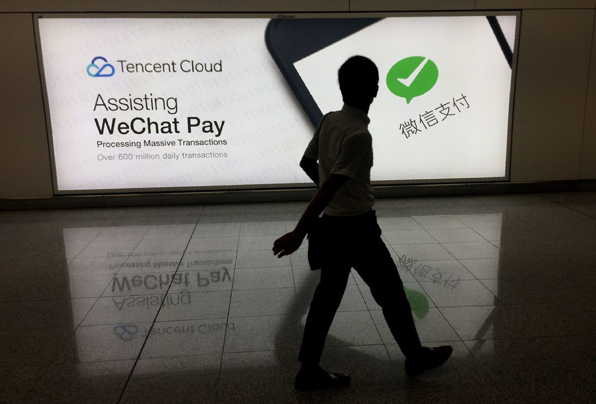 Trump's WeChat Ban a Warning Shot to Chinese Tech Firms: Expert