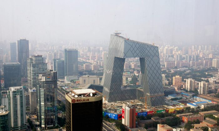 The Central Business District in Beijing, China, on Aug. 12, 2008. (China Photos/Getty Images)