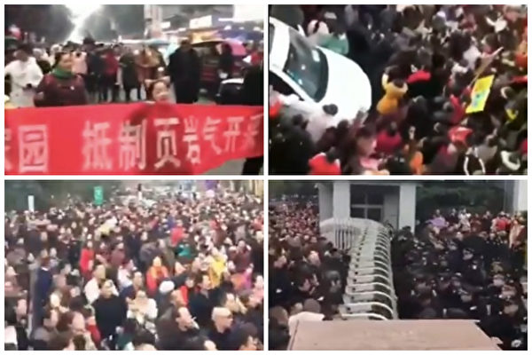 Around 10,000 people took to the streets of Rong County, Sichuan province, to protest fracking which they say led to earthquakes that killed at least four people on Feb. 24 and 25, 2019. (
