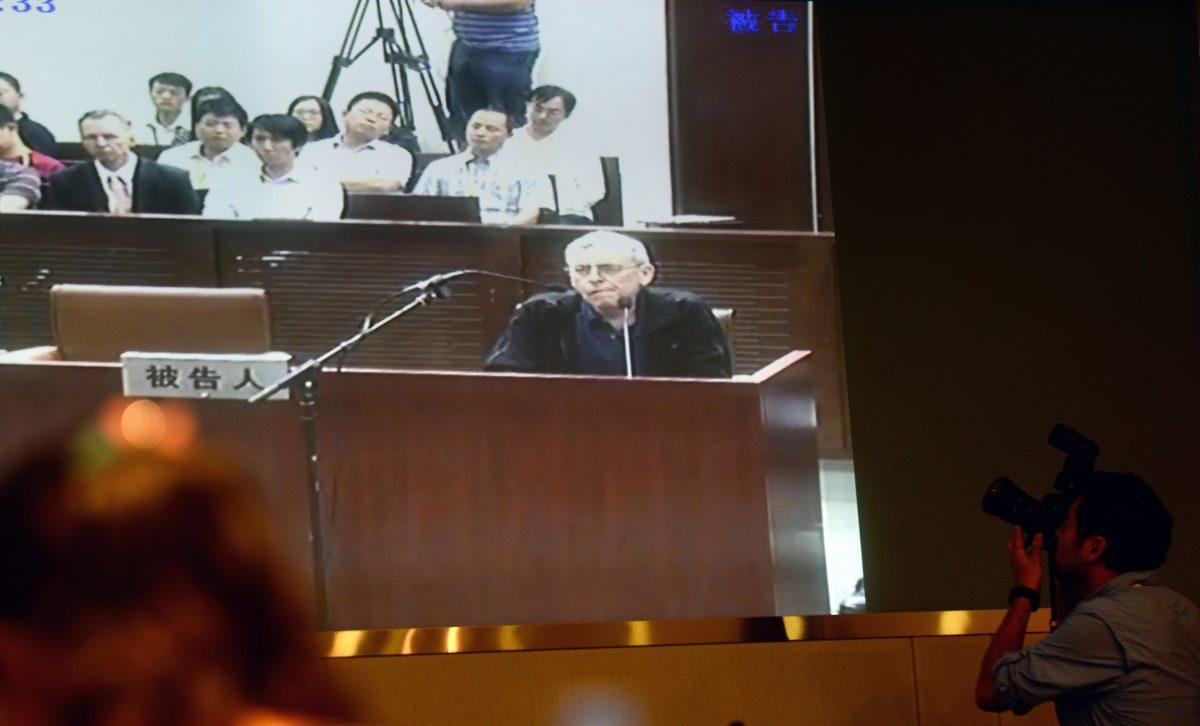 The trial of British investigator Peter Humphrey