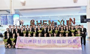 Shen Yun Returns to The Land of the Long White Cloud