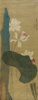 3_8_Chen Hongshou, Lotus and Rock