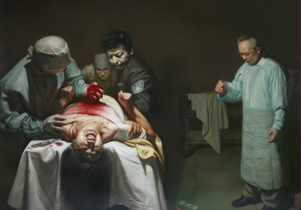 """Organ Crimes,"" an oil painting by Xiqiang Dong depicting the seizure of organs from a living Falun Dafa practitioner in China. (Courtesy of Xiqiang Dong)"