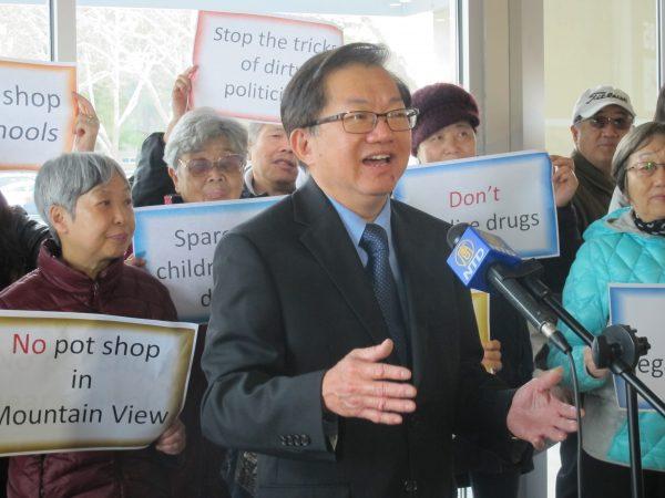 Frank Lee speaks