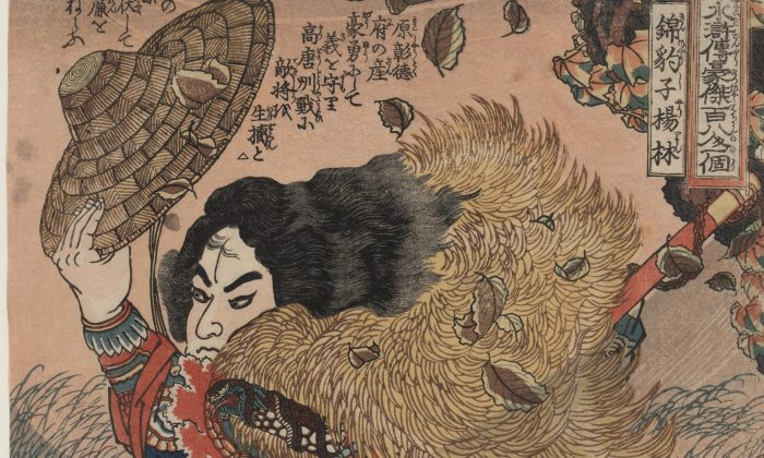 "The influence of ""The Water Margin"" spread to Japan. This woodblock (detail) depicts Yang Lin, a hero from ""The Water Margin,"" by Japanese artist Utagawa Kuniyoshi's in his series of woodblock-print illustrations. United States Library of Congress's Prints and Photographs division. (Public Domain)"