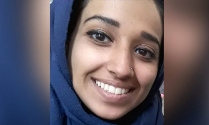 Hoda Muthana, an Alabama woman who left home to join ISIS after becoming radicalized online. (Hoda Muthana/Attorney Hassan Shibly via AP)