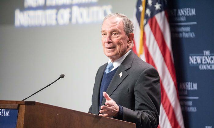Former New York City Mayor Michael Bloomberg speaks at the New Hampshire Institute of Politics during a exploratory trip in Manchester, New Hampshire on Jan. 29, 2019. (Scott Eisen/Getty Images)
