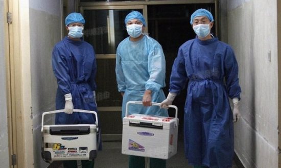 China Insider: U.S. Starts Investigation Into Organ Harvesting in China