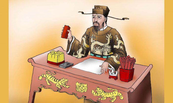 Bao Gong, commonly known as Justice Bao, was a legendary Song Dynasty official who consistently demonstrated impartiality, honesty, and uprightness in his decisions in court. (Sun Mingguo/The Epoch Times)