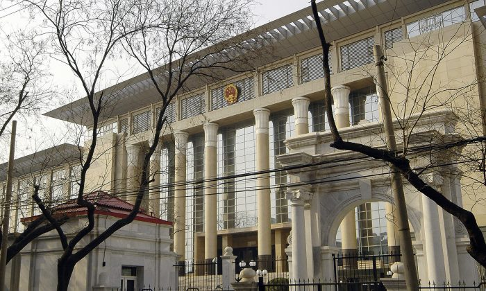 The Chinese Supreme People's Court building in Beijing, on March 30, 2006. (STR/AFP/Getty Images)