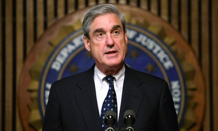 FBI Director Robert Mueller in Washington on June 25, 2008. (Alex Wong/Getty Images)