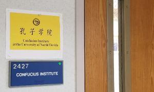US Senate Study: Beijing Gave Millions to Education Program Spreading Its Agenda