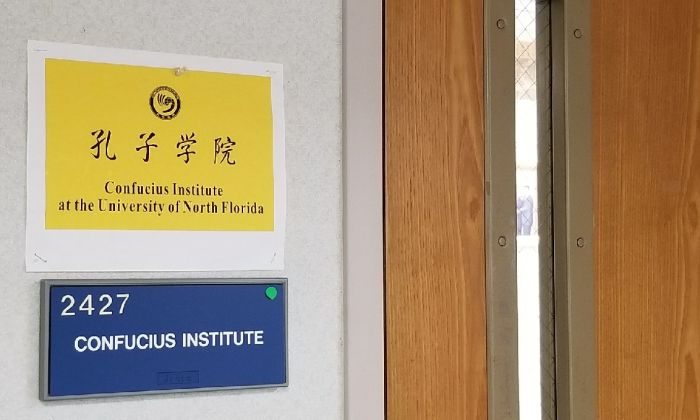 An office of Confucius Institute at the University of North Florida. (Huang Yuntian/the Epoch Times)