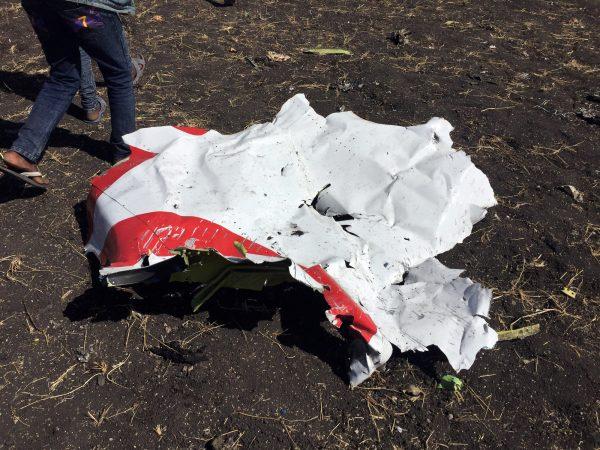 wreckage of Ethiopian air plane