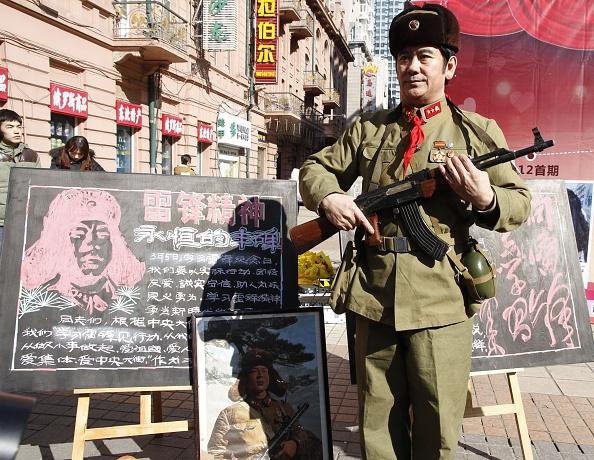 Lei Feng Impression