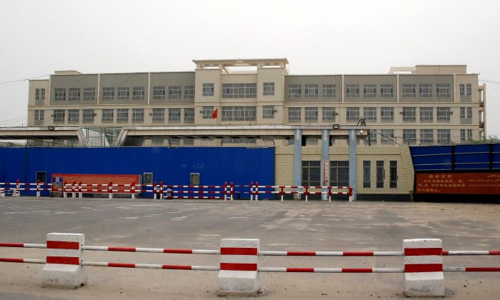 Part of what is officially called a vocational skills education centre in Hotan in Xinjiang Uyghur Autonomous Region, China on Sept. 7, 2018. (Thomas Peter/Reuters)