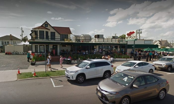 D'Jais Bar and Grill in New Jersey (Google Street View)