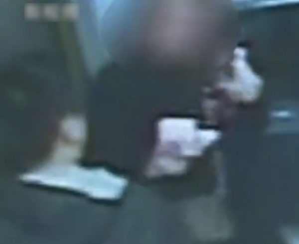 China ATM theft