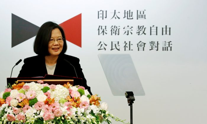 "Taiwan President Tsai Ing-wen speaks during ""A Civil Society Dialogue on Securing Religious Freedom in the Indo-Pacific Region"" forum in Taipei, Taiwan on March 11, 2019. (Tyrone Siu/Reuters)"