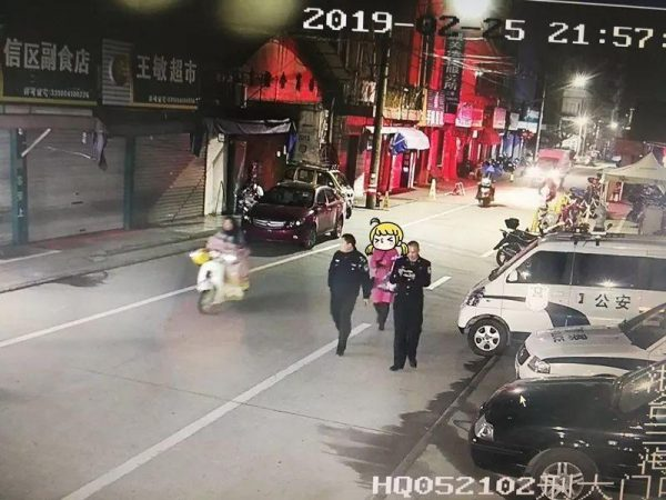 Feng Qing and police
