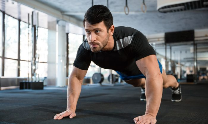 Push-ups can be done several different ways with notable benefits. (Dean Drobot/Shutterstock)